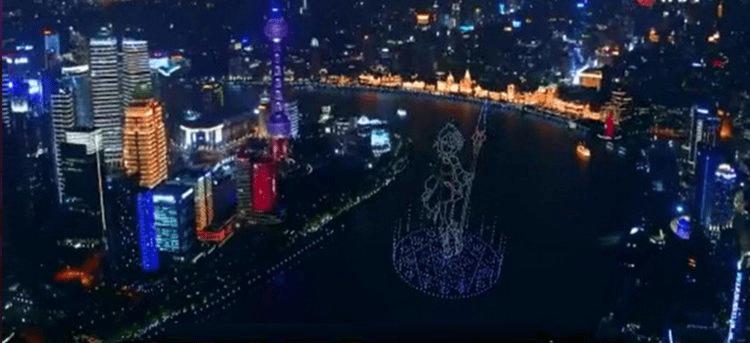 çin drone gösterisi
